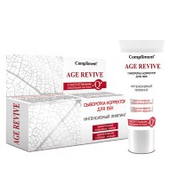 intensivnyj-lifting-AGE-REVIVEsajt-